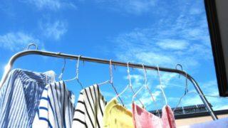 花王の洗剤を使った洗濯物