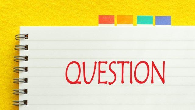 座談会での質問